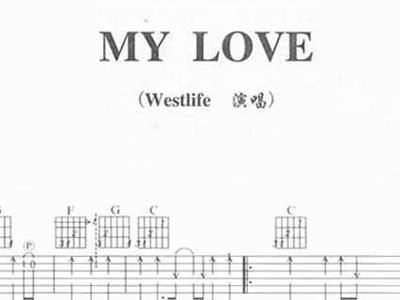 my love westlife 吉他谱
